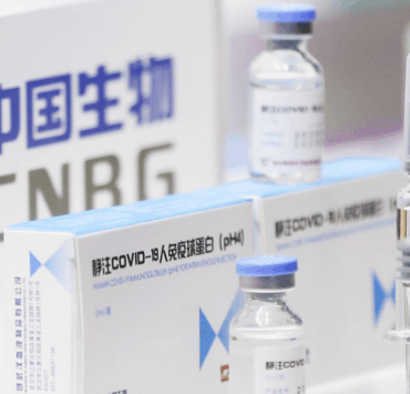 Chinese vaccine