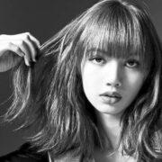 Blackpink member Lisa teases upcoming solo debut